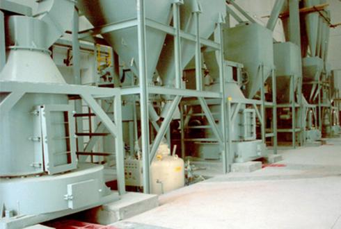 雷竞技电竞超细摆式磨粉机